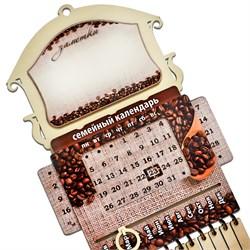 Семейный календарь-планер - фото 17393