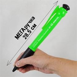 Именная МЕГАручка 28,5 см для учителя - фото 21615