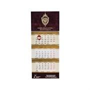 Календарь квартальный ФСБ (флокированный) 2022г.