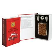"""Книга-шкатулка """"Пожарная безопасность"""" (металл. фляга со стопками и воронкой)"""