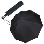 Зонт (70см диаметр, 3 сложения, 8 спиц)