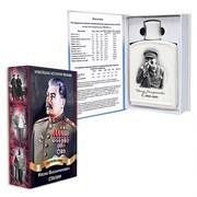 """Книга-шкатулка """"Новейшая история России. И.В. Сталин"""""""