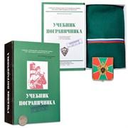 """Набор """"Учебник пограничника"""" с беретом"""