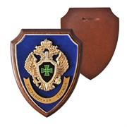 """Плакетка в виде щита """"Пограничная служба ФСБ РФ"""""""