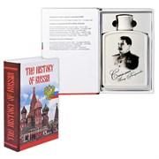 "Книга-шкатулка ""The History of Russia"" (штоф с изображением И.В. Сталина)"