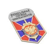 """Сувенирный магнит """"ФСБ"""""""