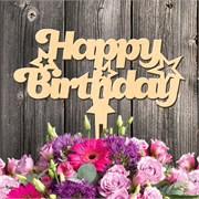 """Топпер """"Happy Birthday"""" (звезды)"""