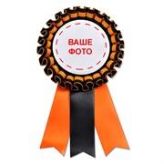 Наградная розетка с георгиевской лентой, 90 мм, под нанесение логотипа