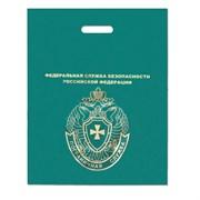 Пакеты с символикой Пограничная служба