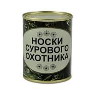 """""""Носки сурового охотника"""" в консервной банке"""