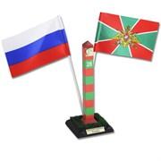 """Пограничный столб """"РФ"""" с флагами России-Пограничные войска"""