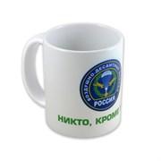 """Кружка """"ВДВ России"""""""