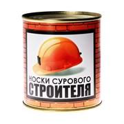 """""""Носки сурового строителя"""" в консервной банке"""