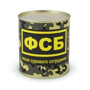 """Носки """"сурового сотрудника ФСБ"""" в консервной банке"""