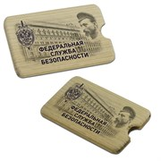 """Деревянная визитница """"ФСБ России"""""""