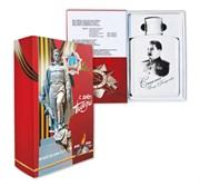 Книга-шкатулка С Днем Победы, фляга с изображением Сталина